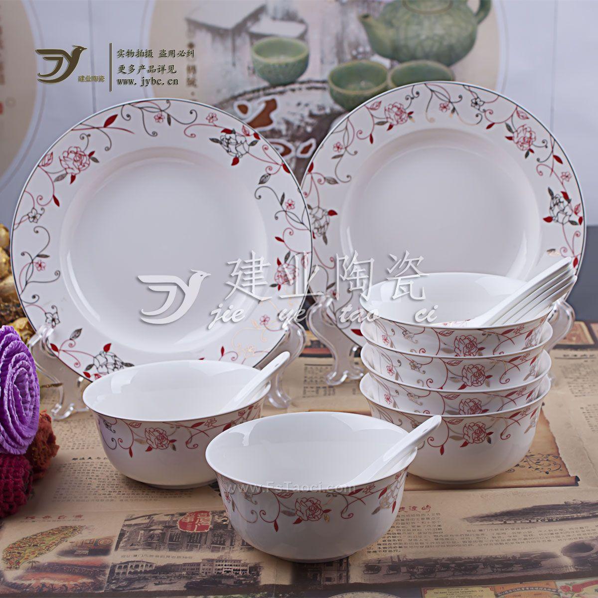 分享骨瓷餐具套装价格及骨瓷餐具套装搭配购买