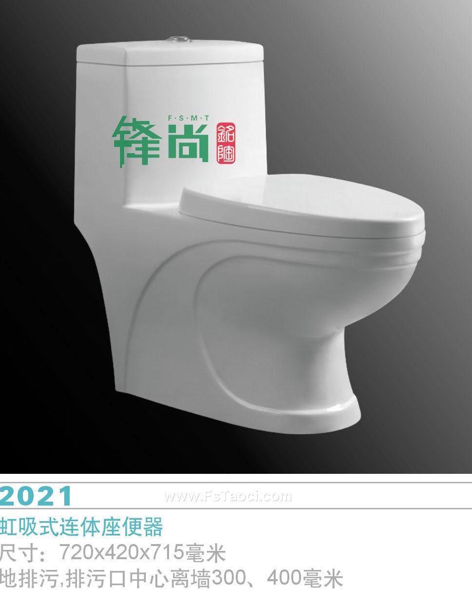 潮州卫浴厂家批发供卫浴洁具,座便器