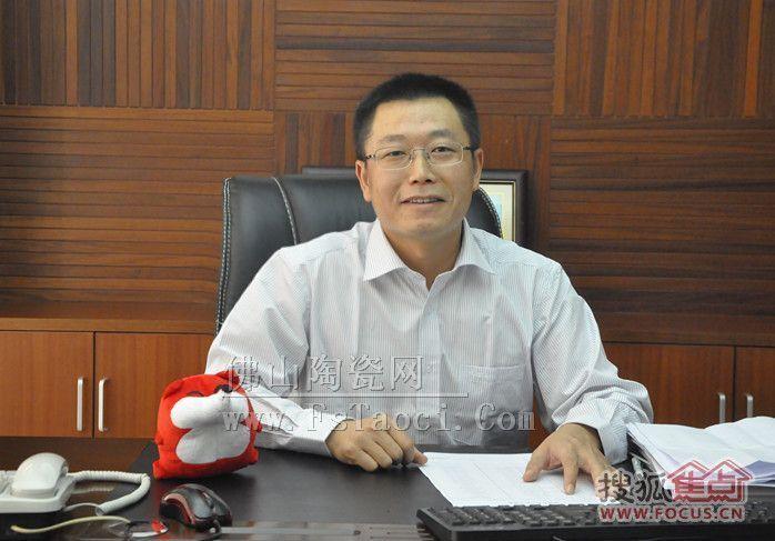几何陶瓷营销总经理蔡和生:拓宽渠道布局 有市场占有率才叫品牌