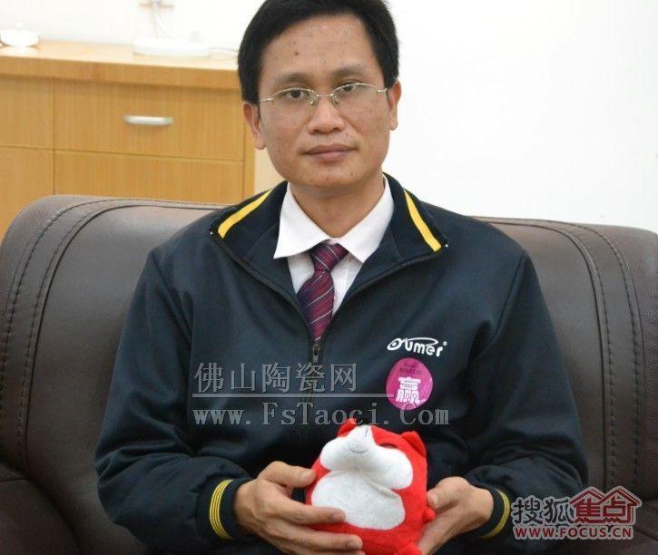 欧美尔总经理陈瑜生:转型升级 旨在抓住高端市场