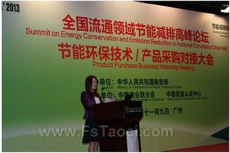 红星美凯龙联合cqc推出中国绿色环保领跑品牌