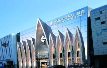 cctv助力广东欧文莱陶瓷有限公司全国部分空白市场盛大招商!