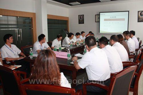 博华企业管理系统提升咨询项目正式启动