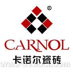 卡诺尔,精品陶瓷成就精致生活