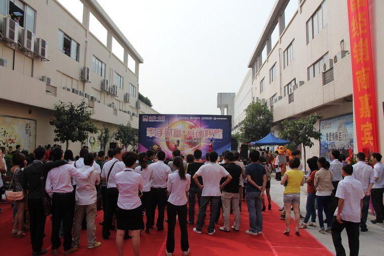 金陶名家展厅盛装开业暨全国经销商峰会隆重举行