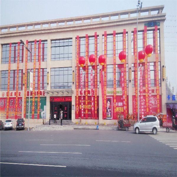 大牌开业,厂家放价 卡诺尔西安旗舰店盛大开业