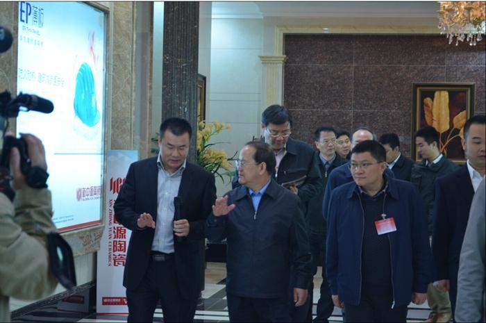 江西省全省县域经济工作会议走进新中源陶瓷