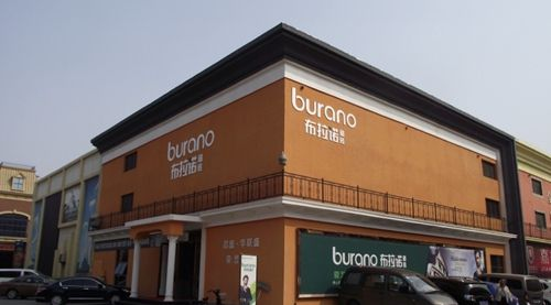 布拉诺瓷砖  来自意大利布拉诺的生活