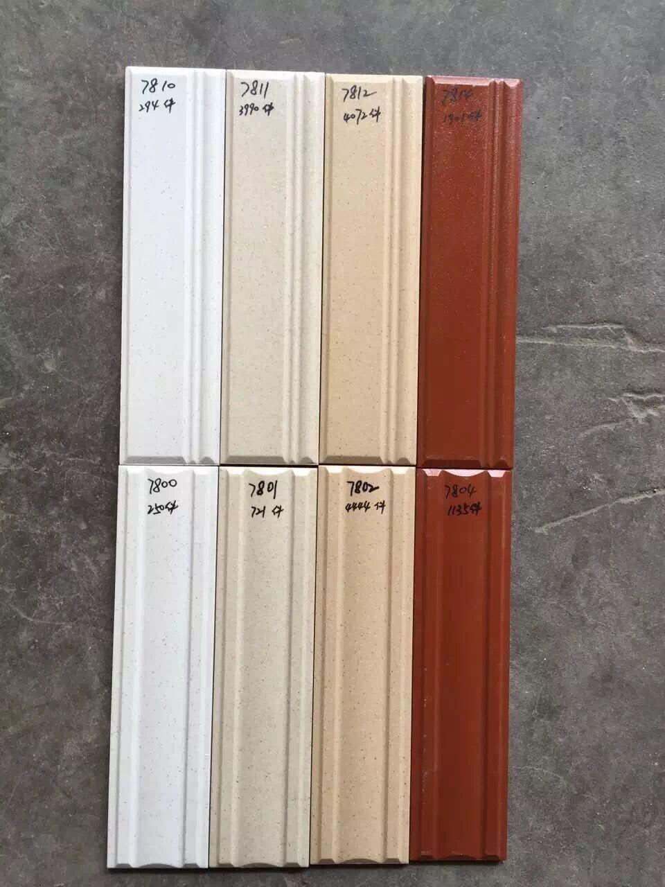 特价外墙砖清楚价12元/平方  9*30CM喷墨外墙 15一平方米 300*600内墙砖4.5一片