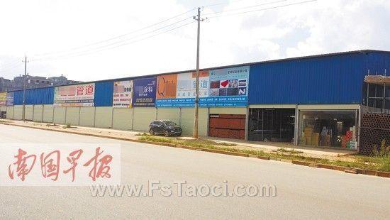 南宁一建材市场近百商户刚装修就要搬离