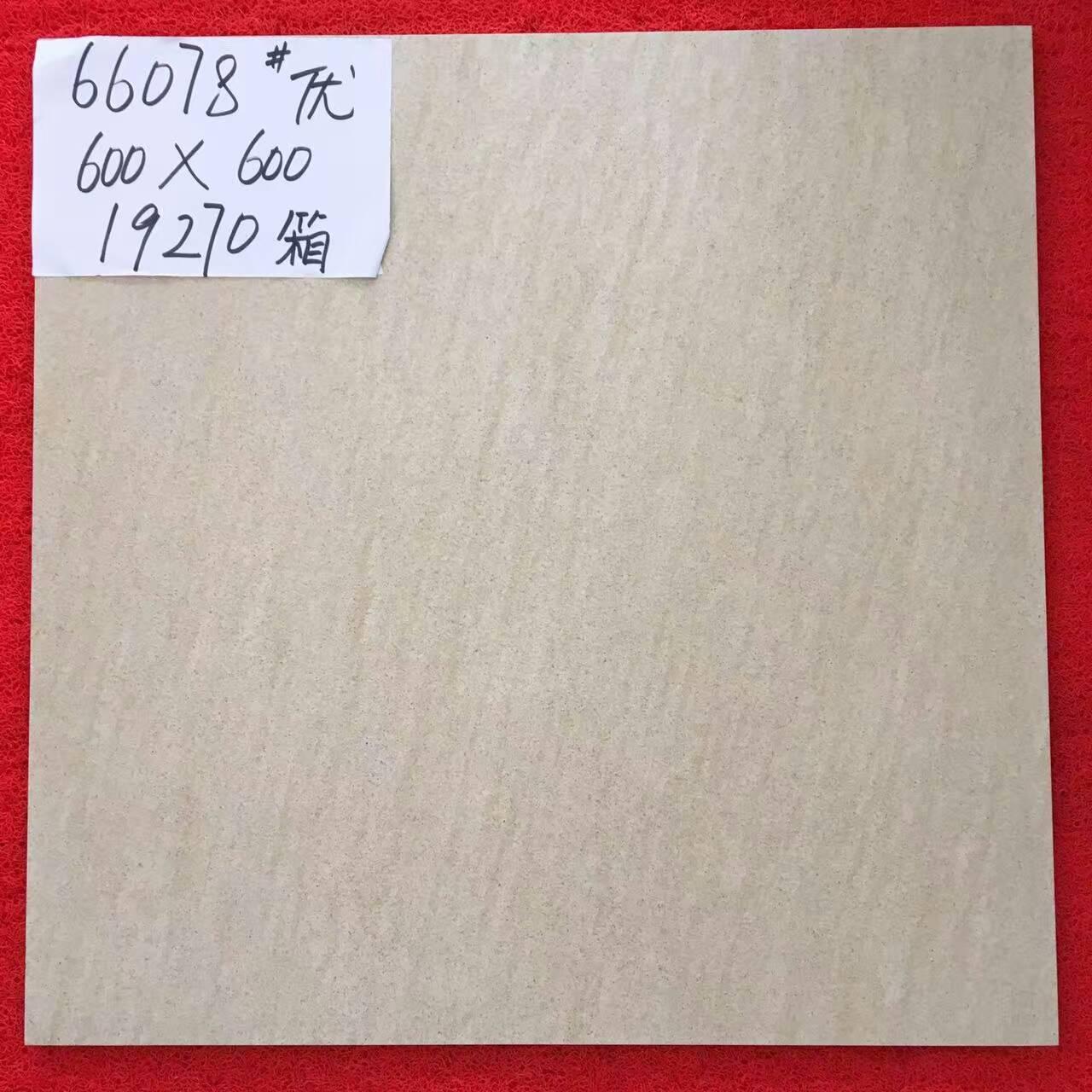 600*600瓷质仿古砖特价清货