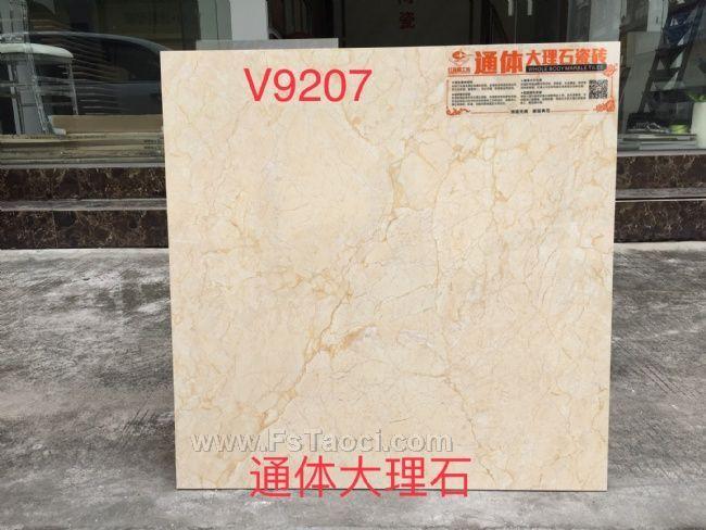 佛山陶瓷厂大量大理石瓷砖厂家直销供应