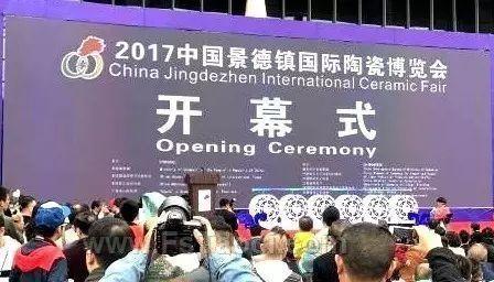 2017景德镇国际陶瓷博览会,景德镇国际会展中心2017中国景德镇国际陶瓷博览会盛大开幕