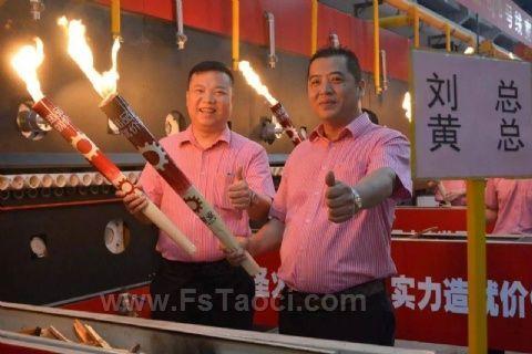 金意顺陶瓷生产基地9号宽体窑升级完成盛大点火!高产高质,产销更旺!