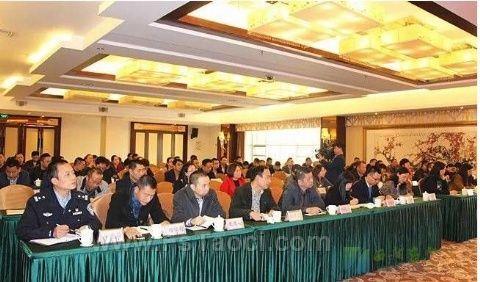 夹江县陶瓷行业工会联合会成立