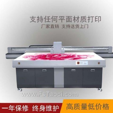 大型微晶复合砖uv平板打印机装饰玻璃UV彩印机复古瓷砖喷绘机
