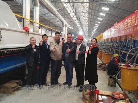 誉辉陶瓷和君创誉生产基地首条陶瓷大板整线窑炉点火投产