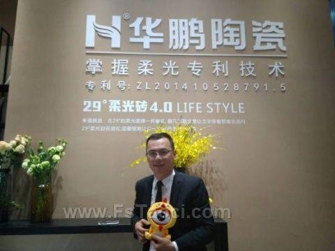 华鹏陶瓷总经理姚松荣:专注只为做好29°柔光砖