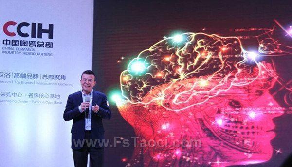 """东鹏总裁龚志云:""""创新,改变世界"""""""