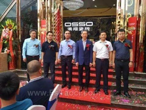 """澳翔瓷砖昆明1000平米旗舰店""""开门大吉""""星耀云南"""