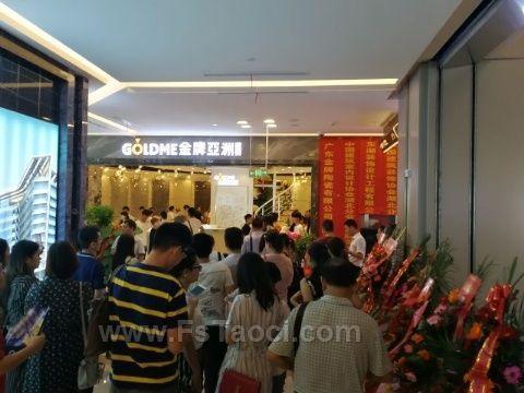 金牌亚洲磁砖武汉旗舰店盛大开业,尽显瓷砖艺术风情