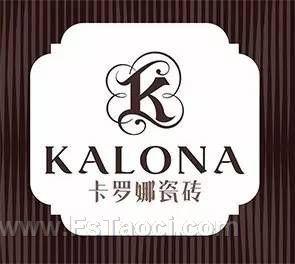 卡罗娜陶瓷 [卡罗娜瓷砖 ]品牌 官方网站