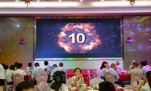 昊晟企业几何瓷砖10周年庆典盛大举办!