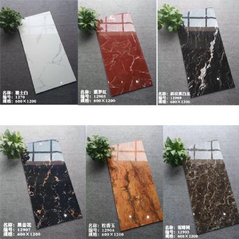 供应600*1200全抛釉雅士白多色地板砖工程 家装防滑地砖内外墙干挂瓷砖