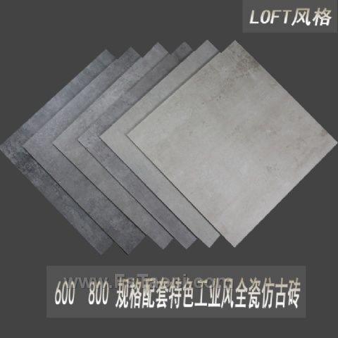复古水泥砖北欧简约灰色仿古砖客厅厨房卫生间瓷砖防没能滑地砖 600*600
