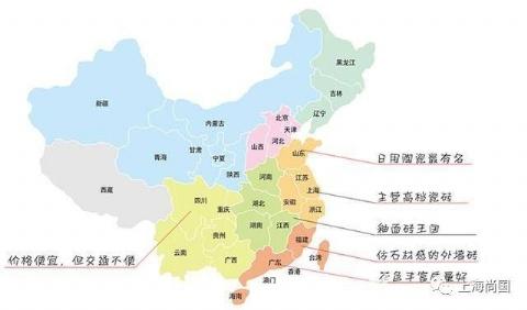 中国瓷砖六大产地,你了解几个?