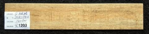 顺朗•特价砖:现货大量150×600、150×800喷墨木纹砖优等品清仓