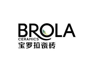 宝罗拉陶瓷 宝罗拉瓷砖――新现代通体仿古砖品牌