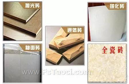 瓷砖这个主材怎么买?24年老瓦工说搞懂瓷砖这20条秘诀,谁都不敢坑你!