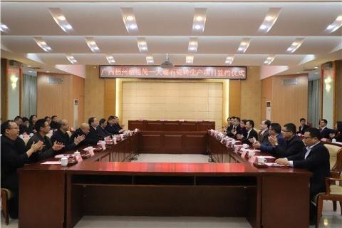 简一大理石瓷砖签约广西梧州临港开发区建新生产基地