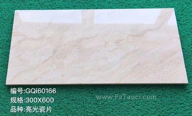 瓷砖十大名牌爆款瓷片300×600规格瓷片特价