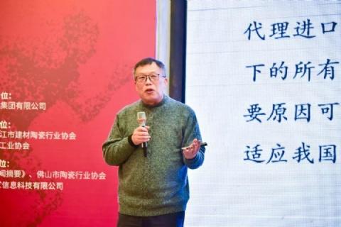 尹虹:2019年陶瓷经销商转型升级的五个关键点!