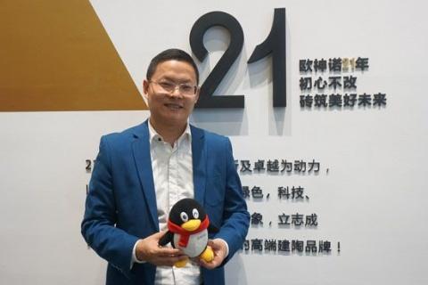欧神诺李志华:借力智慧门店,为陶瓷营销加入智能元素