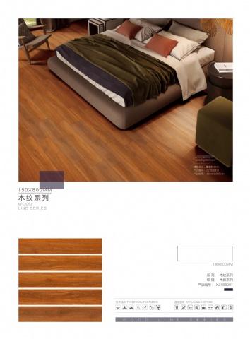 佛山勋章木纹砖,性价比高,适合出口及工程,24元/平方