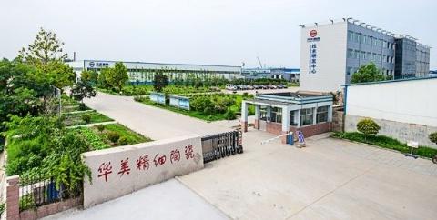 潍坊华美精细陶瓷:高性能陶瓷解决方案提供商和碳化硅陶瓷制造商