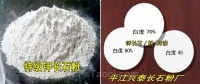 厂家直销 大量优质 钾长石粉 含钾高 含铁低 制铀