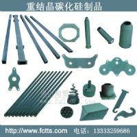 供应重结晶碳化硅和氮化硅结合碳化硅耐火材料及各类耐高温窑具