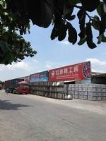 佛山红珠建材有限公司,批量出售抛光砖