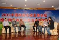 """高一点薄板喜获""""2012中国陶瓷年度绿色产品""""殊荣"""