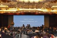 中国建筑卫生陶瓷协会2012年年会成功召开