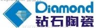 钻石陶瓷上海营销中心