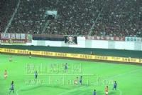 欧神诺陶瓷广告闪丽亮相中超联赛恒大主场
