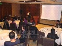 金朝阳陶瓷实实在在为终端服务 全国终端培训项目