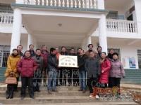 景德镇昌南陶瓷文化创作基地隆重揭牌