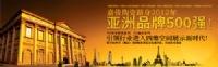 十大品牌诚招天津、辽宁、吉林、哈尔滨、山西省经销加盟、工程合作