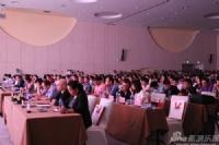 """""""2015国际瓷砖趋势发布――意大利博洛尼亚建材展报告暨瓷砖创新设计对话""""活动在中国陶瓷剧场举办"""